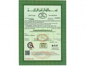 halal认证